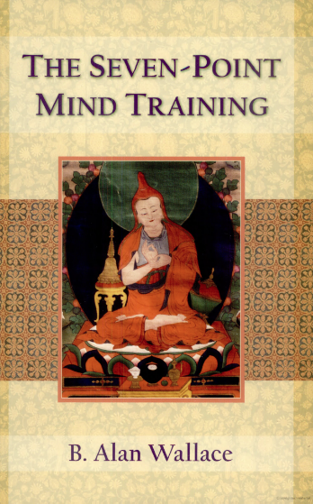 Seven Point Mind Training